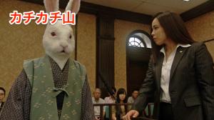 昔話法廷_-_NHK