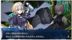 メインシナリオとサーヴァントシナリオ|Fate_Grand_Order_公式サイト