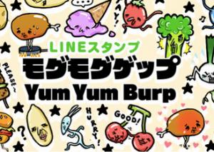人気モデル・VIVIANE_SHEEP(ビビアン・シープ)のクリエイターデビュー作はなんと、キモかわLINEスタンプ!_-_CNET_Japan