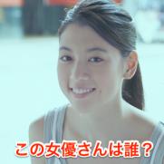 商品情報|Pho・ccori気分(ふぉっこりきぶん)|エースコック株式会社