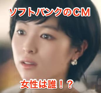 清野菜名_CM動画