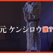 「MOON_RIBAR」予告篇_-_YouTube