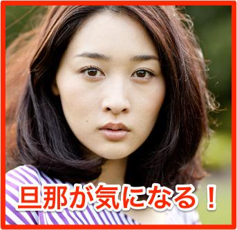 東加奈子_-_Google_検索