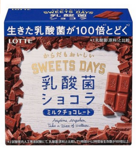 Amazon_co_jp__ロッテ_スイーツデイズ乳酸菌ショコラ_56g×10個__食品・飲料・お酒_通販