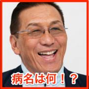 阿藤快_-_Google_検索