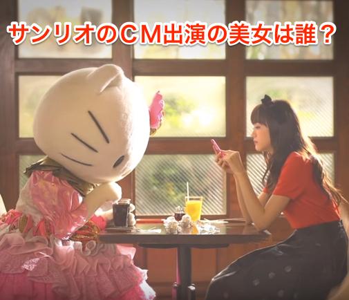 【第1話:恋愛篇】ファンシア恋愛相談室_-_YouTube