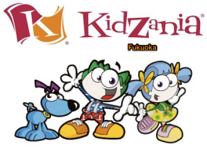 キッザニア_-_Google_検索
