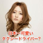 生田佳那_-_Google_検索
