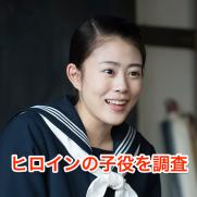 ものがたり|連続テレビ小説「とと姉ちゃん」|NHKオンライン