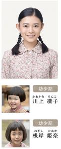登場人物|連続テレビ小説「とと姉ちゃん」|NHKオンライン