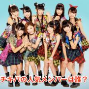 cheeky_parade_-_Google_検索
