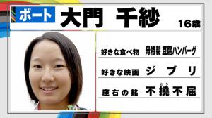 「大門千紗」の検索結果_-_Yahoo_検索(画像)
